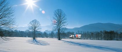 Betonieren im Winter